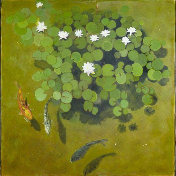 Pond: